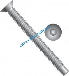 Винт c потайной головкой с шестигранным гнездом с вводом и полной резьбой