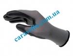 Защитные перчатки Эконом